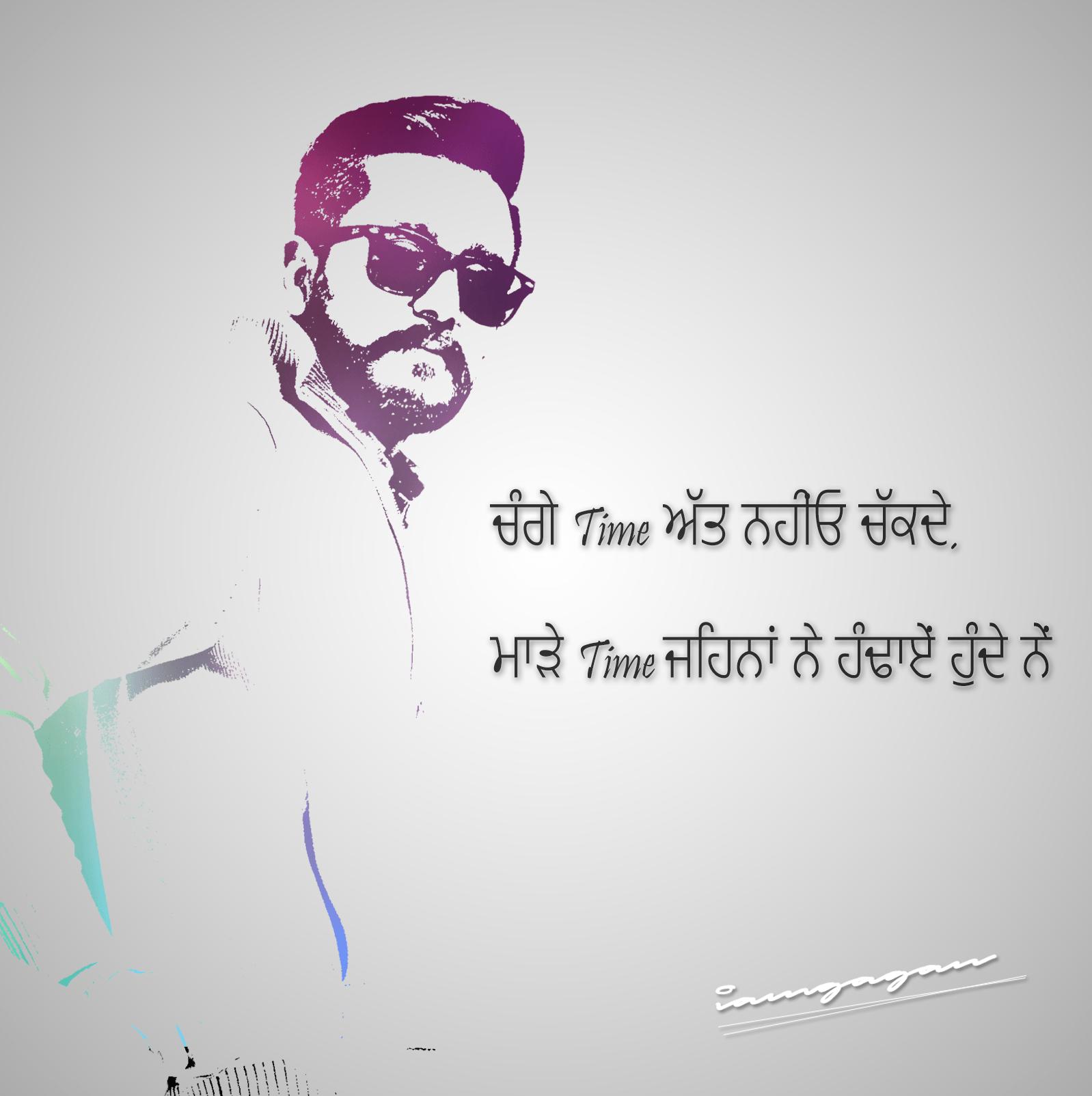 Punjabi Gadar Status For Facebook - New Punjabi Status 2018