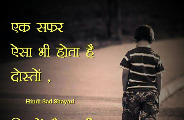 sad feeling images in hindi