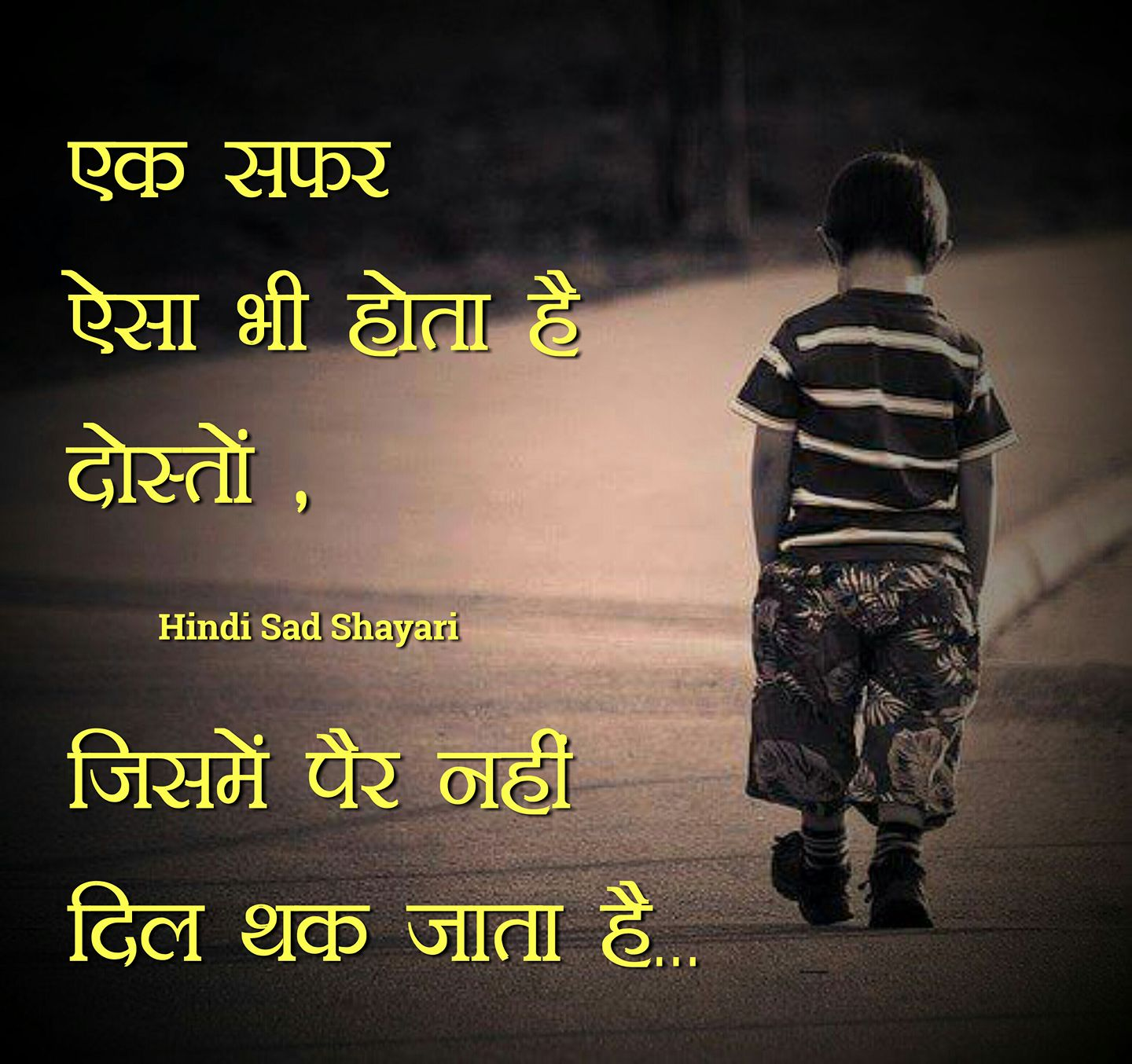 Alone Sad Quotes In Hindi: 2 Line Romantic Shayari In Hindi