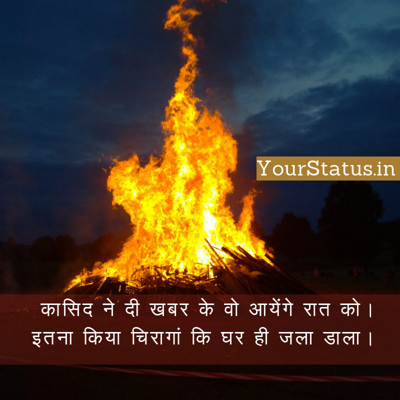 sad shayari in hindi for life, latest shayari