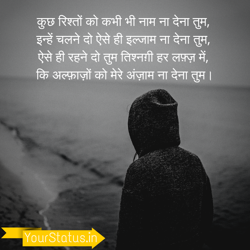 very sad shayari, love shayari