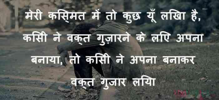 Hindi Song Lines Whatsapp Status