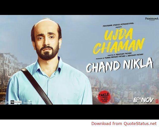 Ujda Chaman WhatsApp Status