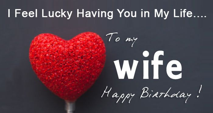 Tremendous Happy Birthday Status Quotes Message Or Wishes For Wife Funny Birthday Cards Online Overcheapnameinfo