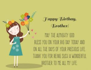 Happy Birthday Message for Big Brother