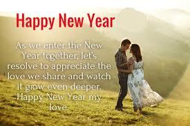 Happy new year status 2020 for Girlfriend