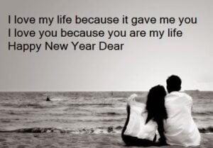 Happy new year status for boyfriend
