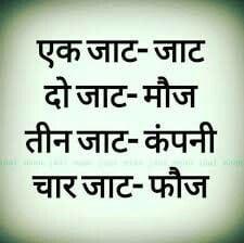 jatt status for whatsapp