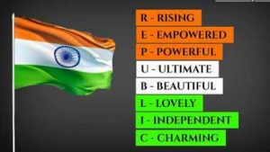 26 January wishes for WhatsApp