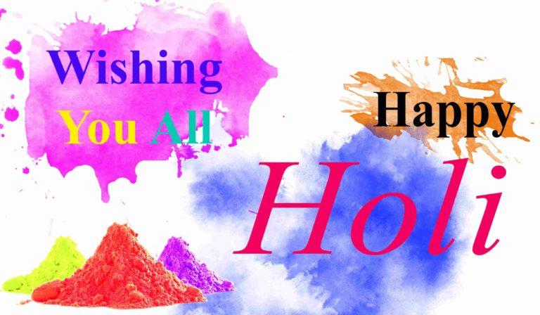 happy choti holi images