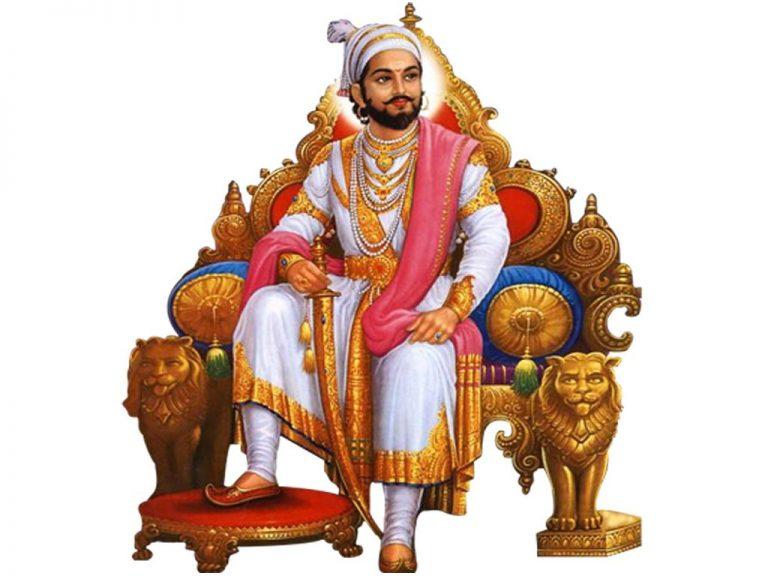 shivaji maharaj image