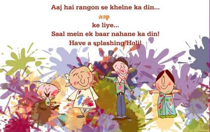 Holi gifs for Whatsapp