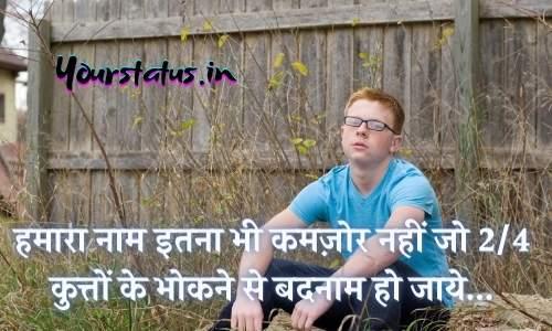 Attitude Status For Twitter