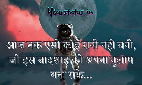 Twitter Hindi Quotes
