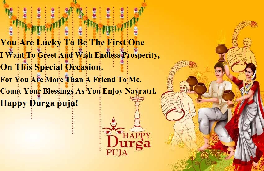 Durga Puja Wishes