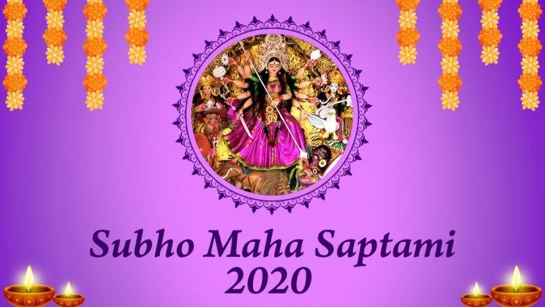 Maha Saptami Wishes