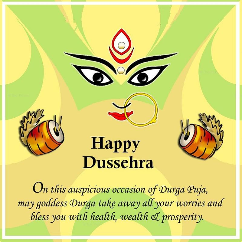 Dussehra Wishes: Dussehra Quotes In English 2020