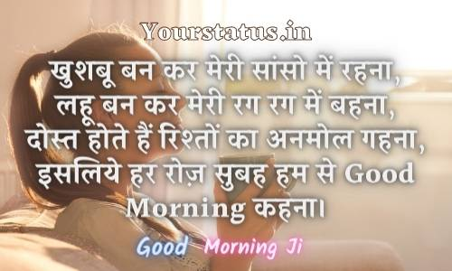 Sunday Good Morning Quotes