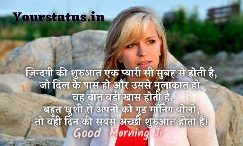 Two Line Good Morning Quotes