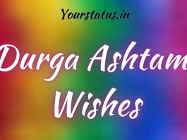 Durga Ashtami Wishes