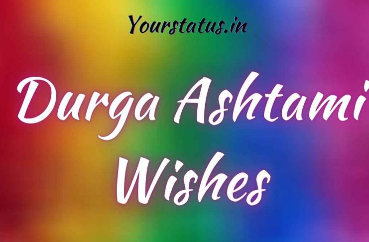 Durga Ashtami Wishes