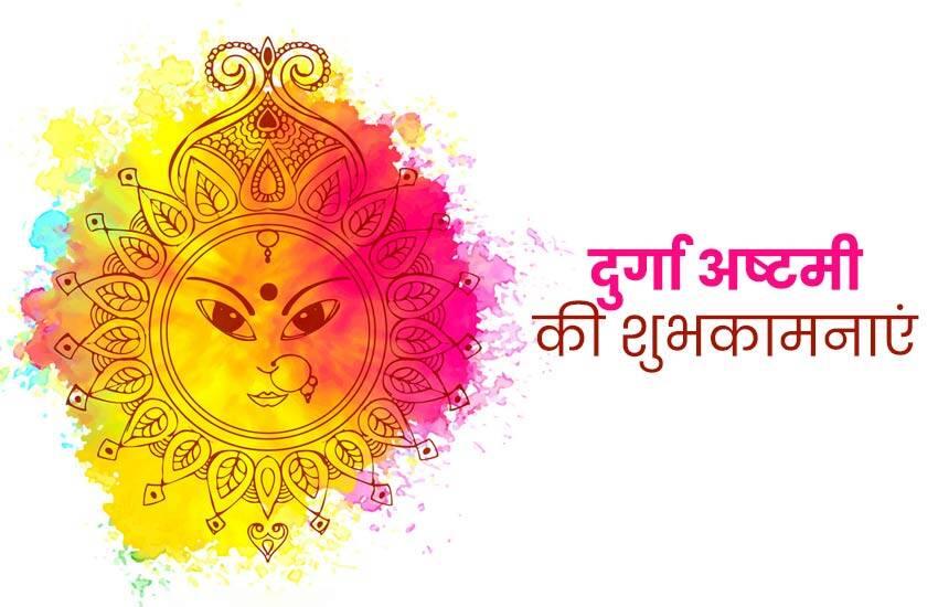 Durga Ashtami status